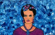 Frida & the Open Sky SOLD